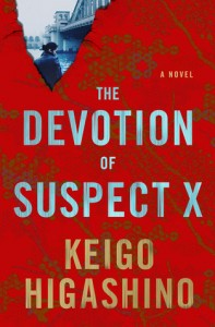 Book Review: The Devotion of Suspect X by Keigo Higashino