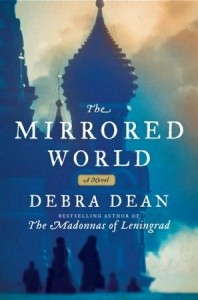 Book Review The Mirrored World by Debra Dean