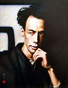 Fun Facts Friday Ryūnosuke Akutagawa