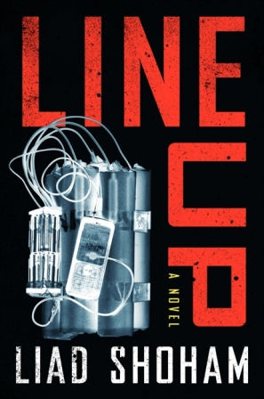 Book Review: Lineup by Liad Shoham