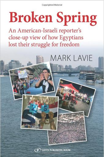 Book Review Broken Spring by Mark Lavie