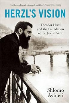 Book Review: Herzl's Vision by Shlomo Avineri