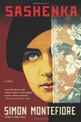 Book Review: Sashenka by Simon Sebag Montefiore